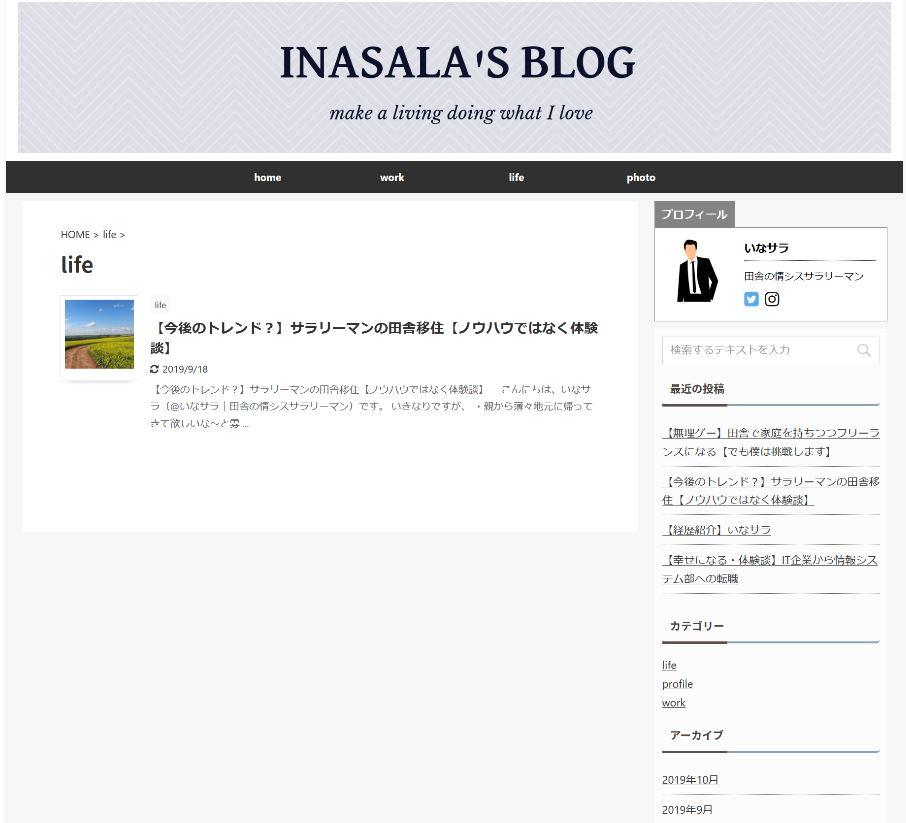 adsense-pass_4