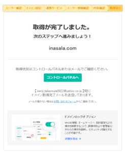 domain10