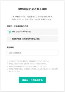 domain4