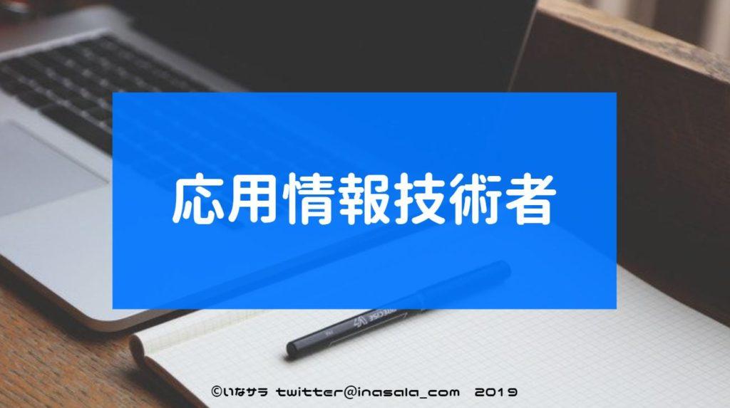 se-shikaku_4