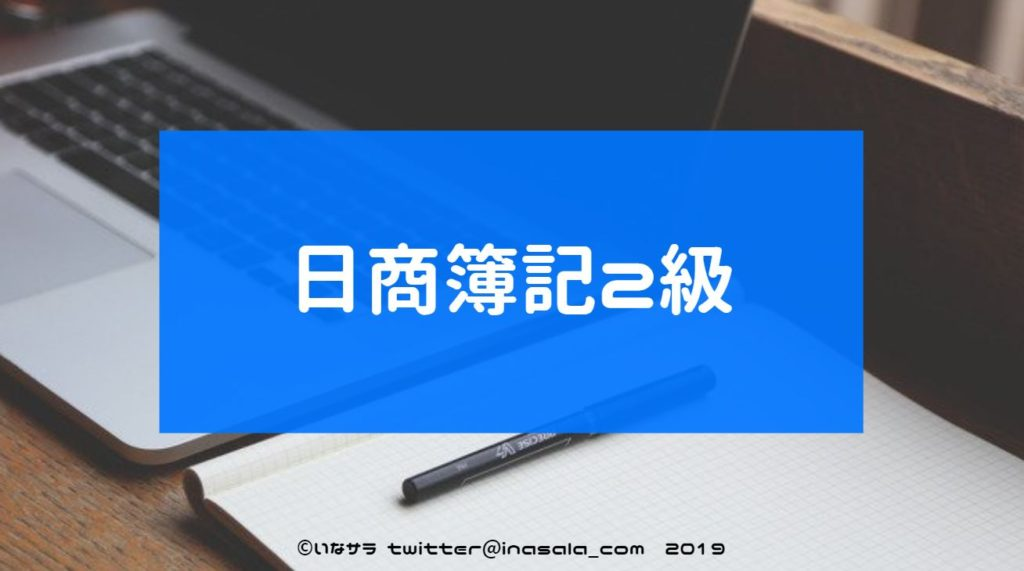 se-shikaku_5