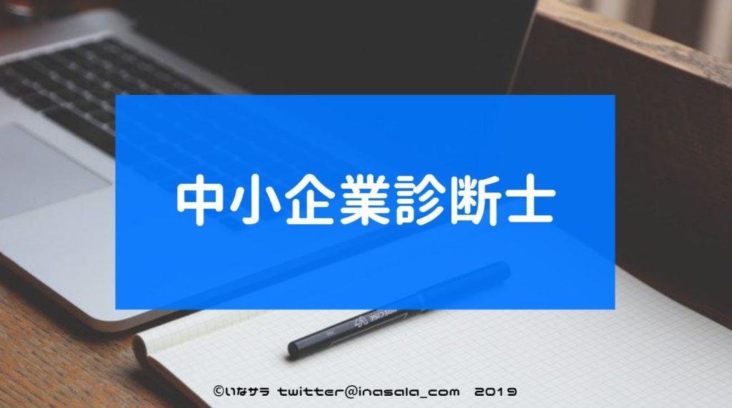 se-shikaku_6