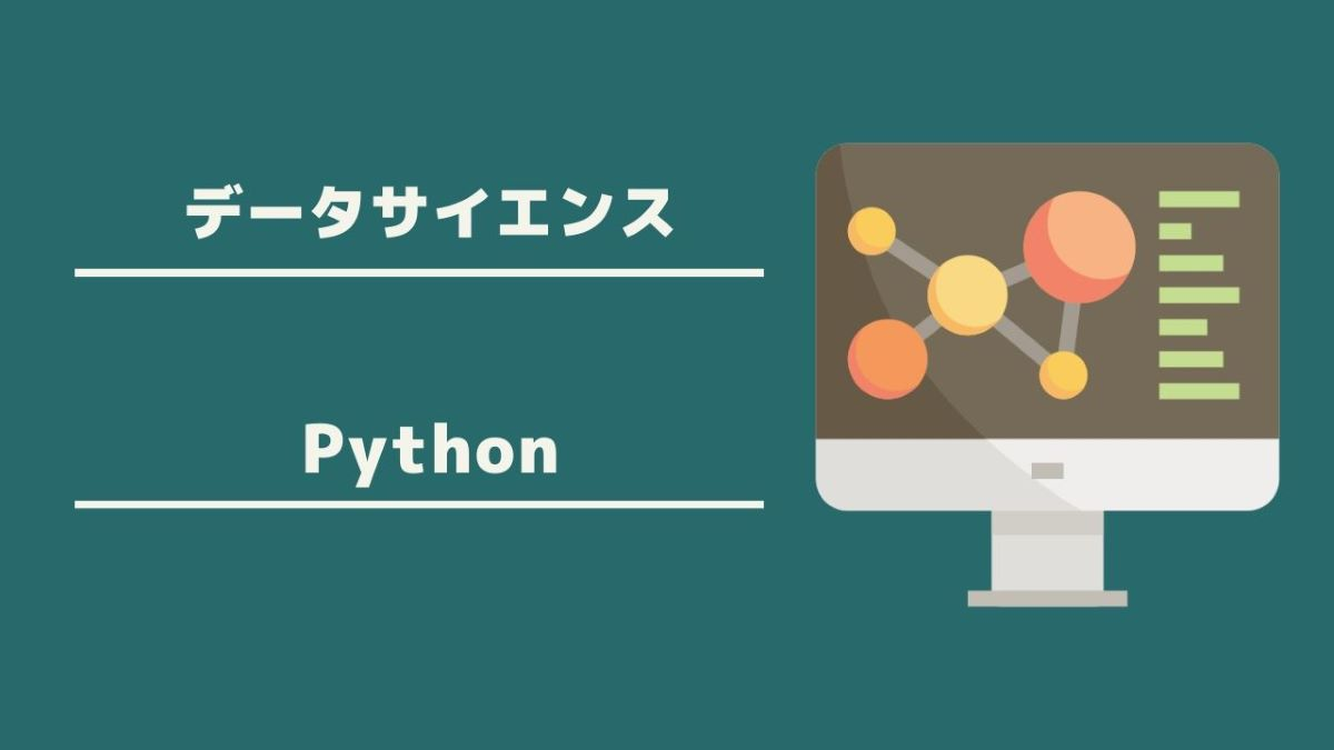 data-science-python_1
