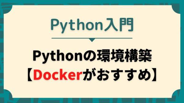 python-docker