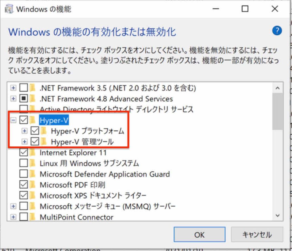 windows_docker_install1