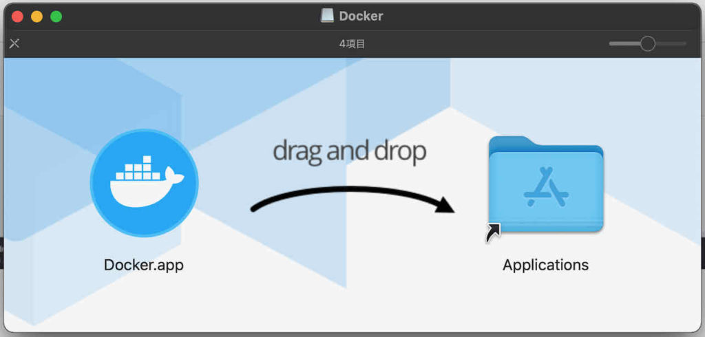 mac-docker-install2
